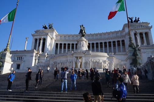 이탈리아 로마 문화관광부
