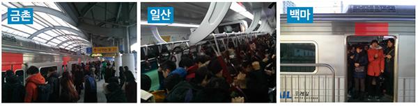 ▲ 왼쪽부터. 금촌역에서 8시 7분에 출발하는 서울역행 급행열차가 도착해 시민들이 열차에 다가가고 있다. 일산역에서 백마역으로 가는 경의선 내부에는 이미 승객들로 꽉 차 있어 남아있는 손잡이도 몇 개 되지 않는다. 백마역에서 이미 사람이 가득 들어찬 열차에 탑승하기 위해 승객들이 몸을 밀어넣고 있다.