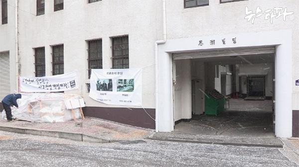 ▲ 오룡호 유족들의 노숙농성장