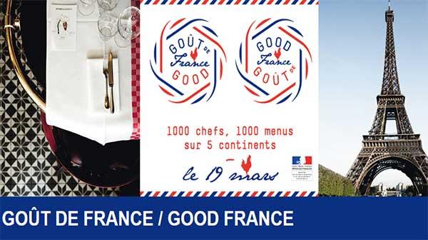 ▲ Goût de France (프랑스의 맛) 홈페이지