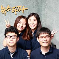 5기 연수생 A팀 프로필 사진