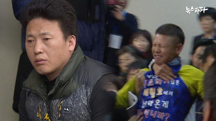 ▲ 왼쪽이 참고인으로 참석한 세월호 생존자 최재영 씨, 오른쪽이 방청석에 앉아 있다가 몸에 상처를 내고 응급차에 실려간 김동수 씨다.